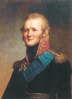Александр I. Правил с 1800 г. по 1825 г.